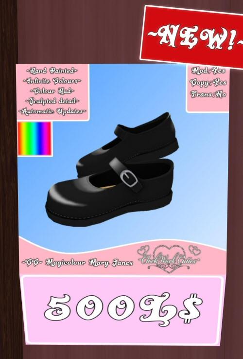 immy-colour-hud-honoka-shoes